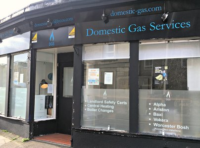 Primary thumb img domestic gas services shop front